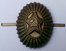 Soviet Russian Army Officer Field Uniform Subdued Green Hat Cap Badge 3x4cm Ussr