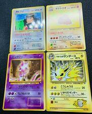 Corocoro Promo,etc. NM Japanese Pokemon Card SEE OTHER AUCTION U2