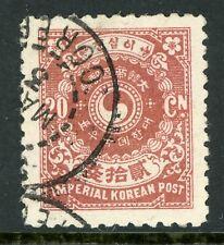 Korea 1900 Definitive 20 Ch Perf 11 VFU J456