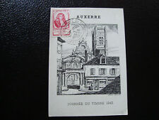 FRANCE - carte 1er jour 15/3/1947 (journee du timbre) (CY17) french (A)