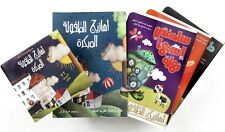 Learn Arabic: Nursery Rhymes Set Children Books & Cd: Win/Mac