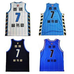 Jeremy Lin #7 Beijing Ducks Basketball Jerseys Linsanity Taipei LinShuhao Jersey