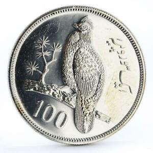 Pakistan 100 rupees Conservation series Tropogan Pheasant BU silver coin 1976