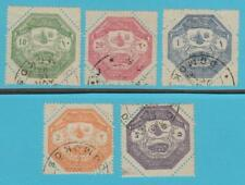 TURKEY M1 - M5 MILITARY STAMPS  USED - NO FAULTS VERY FINE ! - T670