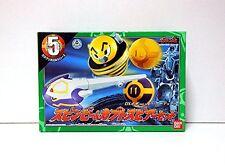 Ninpuu Sentai Hurricaneger 5 Supinbi and Helmet Spear Set KarakuriBall series