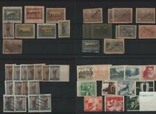 AZERBAIJAN: Collection of Used & Unused Examples - 7 Stock Cards (32166)