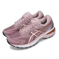 Asics GT-2000 8 Watershed Rose Gold White Women Running Shoes 1012A591-701