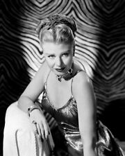 GINGER ROGERS LEGENDARY ACTRESS AND DANCER - 8X10 PUBLICITY PHOTO (ZY-918)
