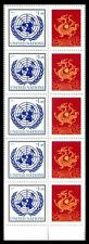 United Nation UN  2012 Lunar Cal Dragon Chinese Version Personalized Strip of 5