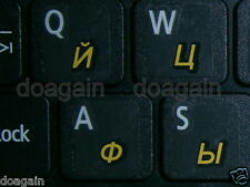 Russian Standard TRANSPARENT Keyboard Stickers Yellow Letters Fast Free Postage