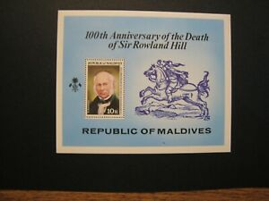 Republic of Maldives Rowland Hill lot of 5 Stamp S/S MNH OG