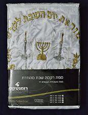 SHABBAT TABLECLOTH Israel Judaica Jewish Sabbath 200 X 145 CM Jewish Israel Gift