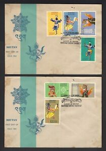 Bhutan 1964 Mask Dance complete set on 3 FDCs