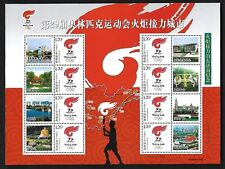 China 2008 Beijing Olympic Special S/S Torch Relay City Shandong 山东济南  奥運
