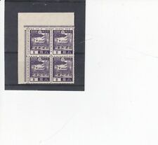 NORTH BORNEO - MINT NEVER HINGED Block of 4 Japanese Occupation #N40