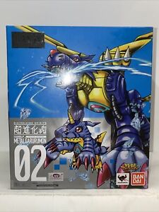 Digivolving Spirits Metal Garurumon