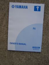 2007 Yamaha F4  Outboard Motor Owner Manual LOTS MORE BOAT ITEMS IN OUR STORE  S