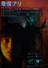 One Missed Call (2003) Takashi Miike Japanese Chirashi Flyer Movie Poster B5