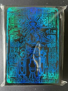YuGiOh Prismatic God Box PGB1 70 Pc Blue Tablet of Lost Memories Sleeves SEALED