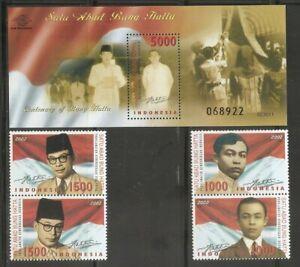 Indonesia SC # 2007, 2008, 2009, 2010 Bung Hatta, President ,Vice President. MNH