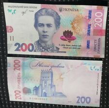 Ukraine - 200 Hryven 2019 ( 2020 ) Smoliy Brand New issued at 25th February UNC