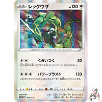 Pokemon Card Japanese - Rayquaza 003/S-P - PROMO HOLO MINT