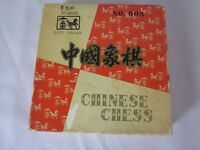 Vintage Cart Brand Chinese Chess Unique Display Game
