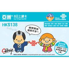 China Unicom Hk Japan Korea Taiwan 2Gb/8Days 4G/3G Data Roaming Payg Prepaid Sim