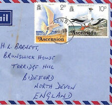 BQ303 1976 ASCENSION ISLAND Commercial Airmail Cover BIRDS {samwells-covers}PTS