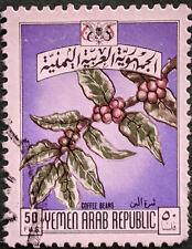 Stamp Yemen Arab Republic 1976 50F Coffee Bush Used