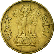 [#682115] currency, Republic of India, 20 Paise, 1971, MB +, Nickel Brass