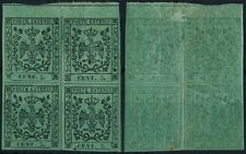 ITALY - DUCHY OF MODENA 1852, 5c VALUE, SCARCE MINT BLOCK x 4 STAMPS.    #Z895
