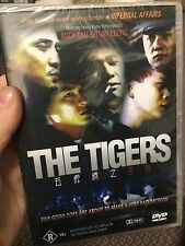 The Tigers brand NEW/sealed region 4 DVD (1991 Andy Lau Hong Kong movie) RARE