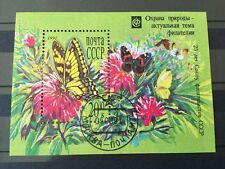 Russia Soviet Union 1991 Butterfly Flowers Stamp SS