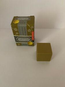Kikkerland Almond Soap Scented Eraser 15 g neu rar