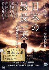 "Yakusho Koji ""The Emperor In August"" Motoki Masahiro Japan Action Region 3 DVD"