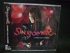 SIN ISOMER Burst Into Isomer JAPAN CD Light Bringer Mardelas Silex Alhambra