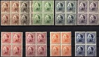 Sellos de España 1930-31 nº 490/498 Alfonso XIII sellos nuevos bloque de cuatro