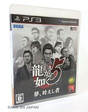 Yakuza 5 Ryu Ga Gotoku 5 Japan Import PS3 SEGA Japanese Game