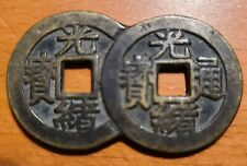Interesting Qing Dynasty Guangxu Double Coin Birthday Amulet