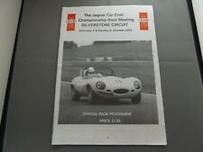 2002 SILVERSTONE PROGRAMME 6/10/02 - JAGUAR CAR CLUB RACE MEETING