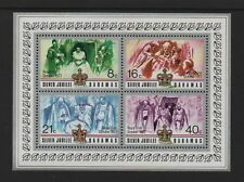 BAHAMAS 1977 ROYAL VISIT M/SHEET *FINE MLH*