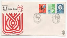 1977 INDONESIA First Day Cover DJAKARTA 450th ANNIVERSARY + Information Sheet