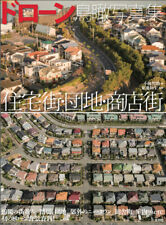 Bird Eye View Photobook Taken with Drone [Residential Area and more] Japan Book