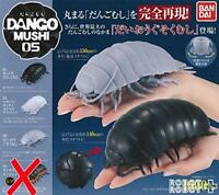 (Capsule toy) [Assorted 3 set] pill bug 05 pill bugs and Giant Isopod