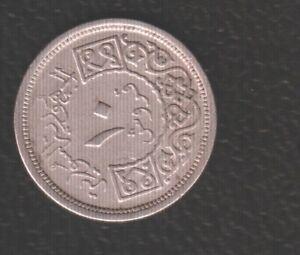 SYRIA 10 PIASTRES 1948
