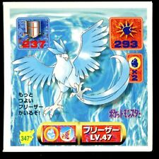 POKEMON STICKER Carte JAPANESE 50X50 1997 NORMAL N° 347 ARTICUNO ARTIKODIN