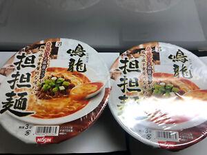 NISSIN Ramen NAKIRYU Instant Dandan Noodles Spicy Michelin Tokyo 147g 2set Japan