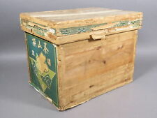 Vintage 1940-50's Japanese Wooden Tea Shipping Box Crate Tin Lined