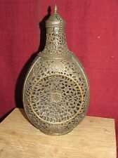Antique Islamic Middle Eastern Repose' Bronze Over Glass Decanter Bottle